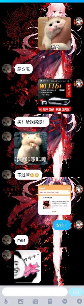 Screenshot_20200614_170818_com.tencent.mobileqq.jpg